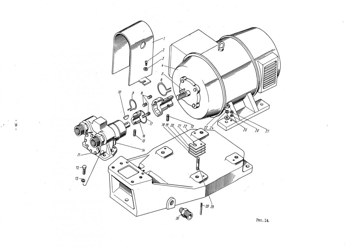 Электродвигатель П22-М Р=0,9кВТ